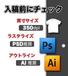 design-ica