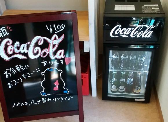 Coca Cola ショウケースを導入♪